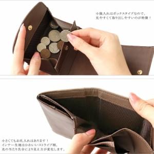 小さい財布 ミニ財布 レディース 折り財布 三つ折り財布 コンパクト トリコロール かわいい Clelia クレリア Riberte リベルテ CL-17026