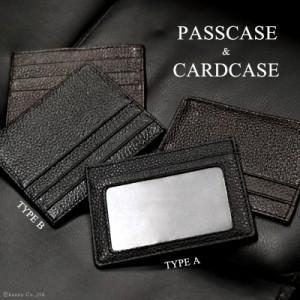 7ab33450da4a カードケース メンズ シンプル ビジネス 通勤 かっこいい パスケース 使いやすい 定期入れ 牛革 【PZ