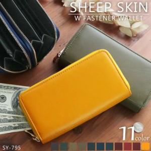 9e1f128b4cd3 長財布 レディース メンズ ラウンドファスナー 羊革 本革 シープスキン 大容量 ダブルファスナー
