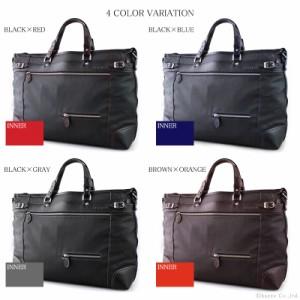 ビジネスバッグ メンズ 大容量 ショルダーバッグ 大きめ バッグ 2WAY 鞄 かばん 通勤 DIABLO ディアブロ【KA-2344】