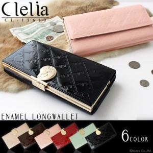 長財布 レディース がま口 大容量 エナメル フラップ 被せ 個性的 シンプル ブランド Clelia クレリア 【CL-15610】
