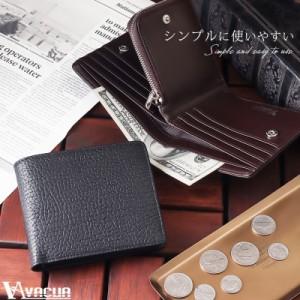 財布 メンズ 短財布 ショートウォレット 本革 薄マチ 薄い財布 おしゃれ 紳士 シンプル VACUA ヴァキュア 【VA-6302】