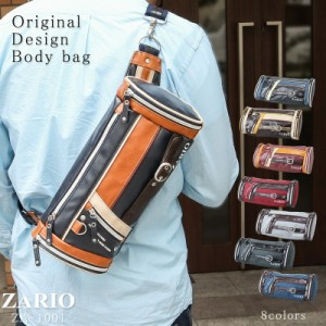 ボディバッグ メンズ 鞄 バッグ コンパクト 斜め掛け ショルダーバッグ 肩掛け ZARIO ザリオ 【ZA-1001】