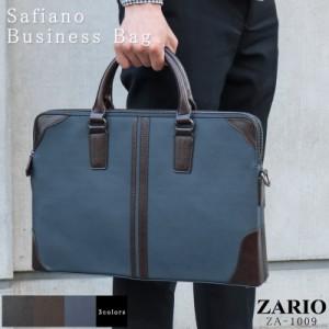 ビジネスバッグ A4対応 ショルダーベルト A4 B4 2way 肩掛け 斜めかけ 自立型 通勤 社会人 底鋲 ZARIO ザリオ【ZA-1009】