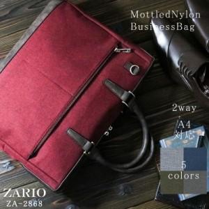 ビジネスバッグ メンズ ショルダーバッグ A4 B4 2way 自立 ビジネスおしゃれ シンプル 通勤 ZARIO ザリオ【ZA-2868】
