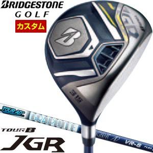 ブリヂストンゴルフ TOUR B JGR フェアウェイウッド グラファイトデザイン ツアーAD VR シャフト 特注カスタムクラブの画像