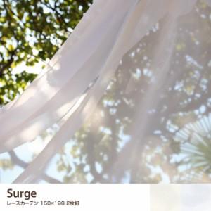【g112767】リビング 子供部屋 ホワイト 198 カーテン 既製 生地 透明 白い 涼しげ 通気性
