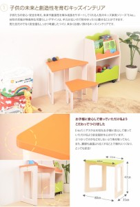 【g13093】子供家具 ベビー家具 キッズ家具 机 テーブル 北欧 キッズ 天然木 シンプル モダン 北欧 %OFF