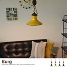 【g16128】Burg Pendant Light ペンダントライト レトロ ポップ アンティーク調 シンプル 照明 カワイイ オシャレ