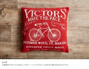 【g1898】クッション 45 自転車 綿 ソファ 椅子 車 おしゃれ かわいい レトロ 西海岸 ヴィンテージ 45×45ベージュ ブルー レッド