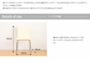 【g28190】ダイニングチェア ダイニングチェアー レザー スチール クッション ウレタンフォーム イス いす チェア チェアー %OFF ダイニ