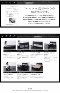 【g5643-03】【高密度アドバンスポケットコイル】【セミダブル】 VEGA 【引出し・コンセント付きベッド】 シンプル 【幅123cm】 PVC加工