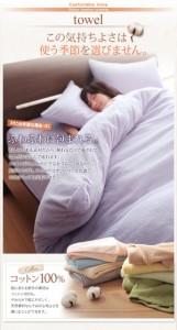 【g5742】コットンタオルボックスシーツ【シングル】 シーツ ベッドシーツ 寝具 コットンタオル 北欧 シンプル モダン オシャレ シングル