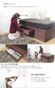 【g6011】【フレームのみ】【セミダブル】  収納付きベッド 収納ボックス ベッド下 収納 収納付き 引き出 引出付 大容量収納セミダブルベ