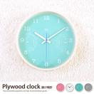 【g77052】プライウッドクロック 掛け時計 壁掛け 時計 おしゃれ かわいい シンプル カラフル 日本製 クロック TRiO トゥリオ Lemnos レ