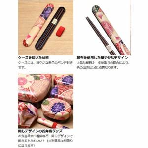 お重 お弁当箱 2段重 桜ピンク【直送品・代引不可】《》