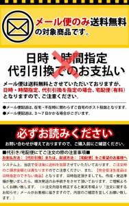 スマホケース 手帳型 Xperia Z3 Compact SO-02G 携帯ケース SO-02G Happiness_クロス docomo Xperia カバー di531