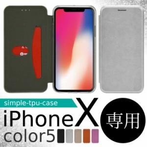 iphoneX iphone10 iphoneXケース iphone10ケース iphoneXカバー iphone10カバー iphoneXガード iphoneXガード iphoneケース iphone X 10
