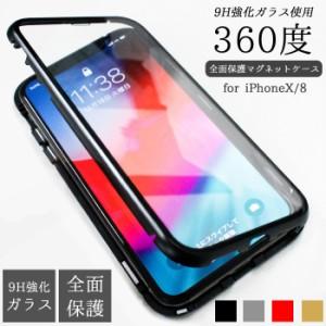1f0eddb5cb iPhoneX iphoneXケース アイフォンX ケース アルミ バンパー ハードケース 強化ガラス 背面ガラス 薄型 スリム