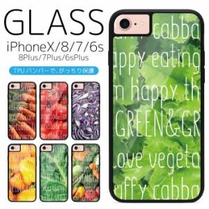 e58db21c6a iPhoneケース Vegetable iPhoneX iPhone8 iPhone7 iPhone6 iPhone8Plus iPhone7Plus  iPhone6Plus 対応 アイフォンXケース アイフォンカバ