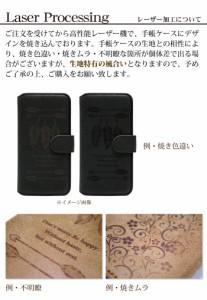 スマホケース 手帳型 全機種対応  フラワー 焼印 lzz004