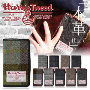 AQUOS R SHV39 ケース ベルトなし 手帳型 スマホケース スマホカバー 手帳型ケース スマホ カバー デザインケース 携帯ケース 携帯カバー