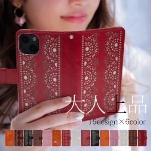 スマホケース 手帳型 全機種対応 ベルトあり 手帳型ケース iPhone11 Xperia AQUOS Galaxy ケース アイフォン アイホン エクスペリア アク