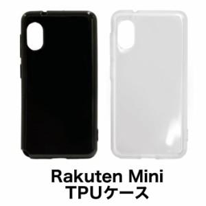 Rakuten mini ケース プラケース ハードケース 硬い 耐衝撃 ハード 楽天ミニ 楽天 mini カバー スマホケース スマホカバー ブラック クリ