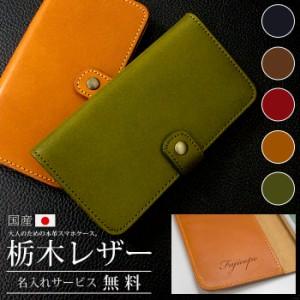 Xperia 10 III SOG04 ケース ベルトあり 手帳型 スマホケース スマホカバー 手帳型ケース スマホ カバー デザインケース 携帯ケース 携帯