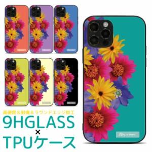 iPhone 12 12Pro 12mini 12ProMax SE2 11 11Pro 11ProMax XS XSMax XR X 8 7 6s 6 8Plus 7Plus 6sPlus 6Plus iPhone8 iPhone8Plus iPhone