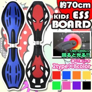 エスボード キッズ 子供用 スケートボード ストリート スケボー Jボード ジェイボード 2輪 11色 ミニモデル FJ1541