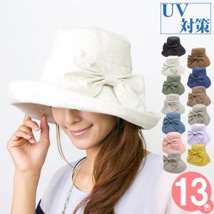 帽子 レディース [メール便可] ハット つば広 サイズ調節 UV対策 春夏 綿麻 / つば広リゾートハット [M便 5/9]2