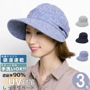 キャスケット 春夏 [メール便可] 帽子 レディース 手洗い可能 UV対策 サイズ調整 / 吸湿速乾Summerツイードキャスケット [M便 9/8]2