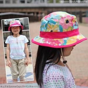 8709407abc545 ハット 子供 帽子  メール便可  サファリハット 男の子 女の子   キッズ SummerDaysアドベンチャー. TOP画像