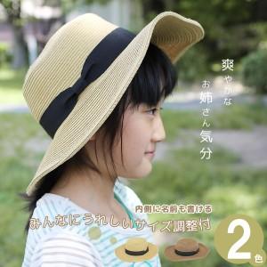 ハット キッズ つば広 麦わら帽子 HAT 子供用 春夏 女の子 / キッズ Jolieキャペリンハット