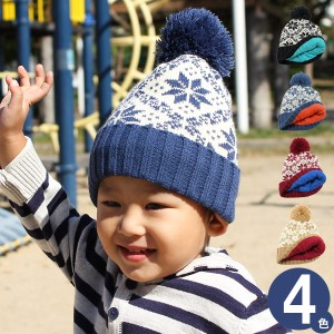 85c050ce8f9e1 ニット帽 キッズ  メール便可  帽子 子供用 スキー   キッズ SnowCrystalフリース