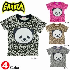 子供用GARACH ギャラッチ ヒョウ柄パンダ半袖Tシャツメール便可能 80130cmベビー服プレゼントにも