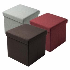折りたたみ 収納スツール ファブリック 座れる 収納ボックス 耐荷重100kg ボックススツール [150-SNCBOX6]