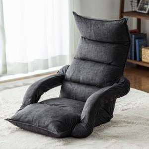 ハイバック 座椅子 肘掛け連動 リクライニング 42段階 マイクロファイバー生地 日本製ギア [150-SNCF010]
