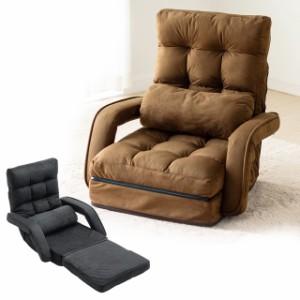 ハイバック 座椅子 14段階リクライニング ダブルクッション座面 リクライニング連動肘掛け 日本製ギア 座椅子ソファ [150-SNCF020]