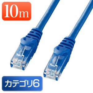 Cat6 LANケーブル 10m より線 ブルー ホワイト [500-LAN6Y10]