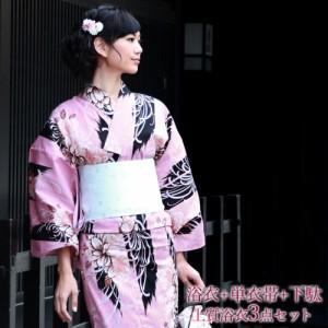 c3351dcd48513 浴衣 セット レディース レトロ 高級変わり織り浴衣3点セット「ピンク紫地に