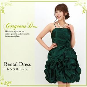 9d5ada2a61b16 ドレス レンタル 6点セット「ゴージャスバルーンドレス グリーン」ワンピース 結婚式 二次会 謝恩