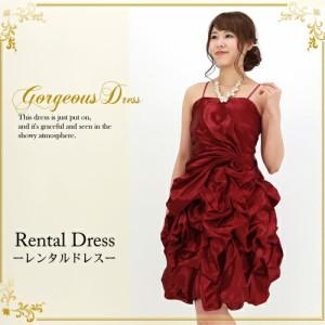 74a8fa554a49b ドレス レンタル 6点セット「ゴージャスバルーンドレス ワインレッド」ワンピース 結婚式 二次会