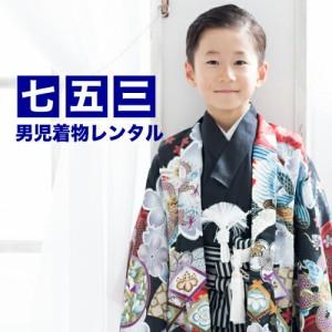75ff47de1b8ed  七五三着物レンタル 七五三 5歳 男の子用 羽織袴13点セット「