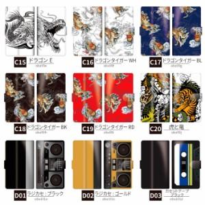 AQUOS EVER SH-04G 手帳型 スマホケース AQUOSカバー 人気デザインケース