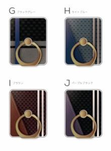 【カーボン柄】スマホリング 落下防止 デザインリング スマートフォンリングスタンド iPhone Andoroid 簡単装着