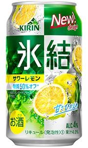 キリン 氷結 サワーレモン 350ml缶 バラ 1本
