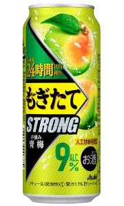 【2ケースで送料無料】アサヒ もぎたて 手摘み青梅 500ml×24缶 1ケース【限定】