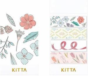 【メール便発送】キングジム マスキングテープ キッタ コラボ KITTA COLLABO (ブーケ) KITX002